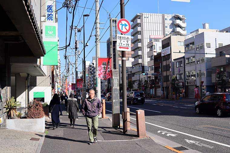 京葉道路沿いの商店街