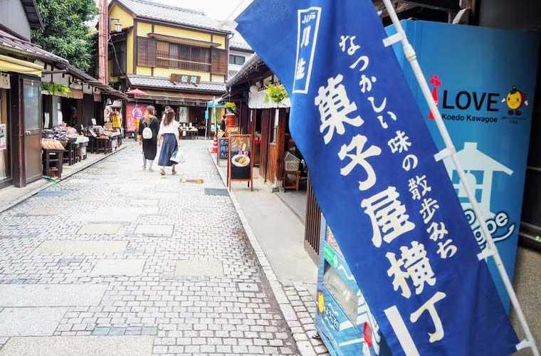 川越の人気スポット「菓子屋横丁」