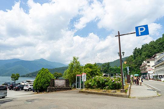 県営無料駐車場