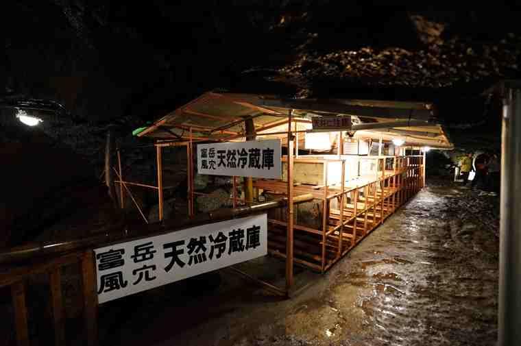 蚕の繭や種子の貯蔵庫として使われていた富岳風穴