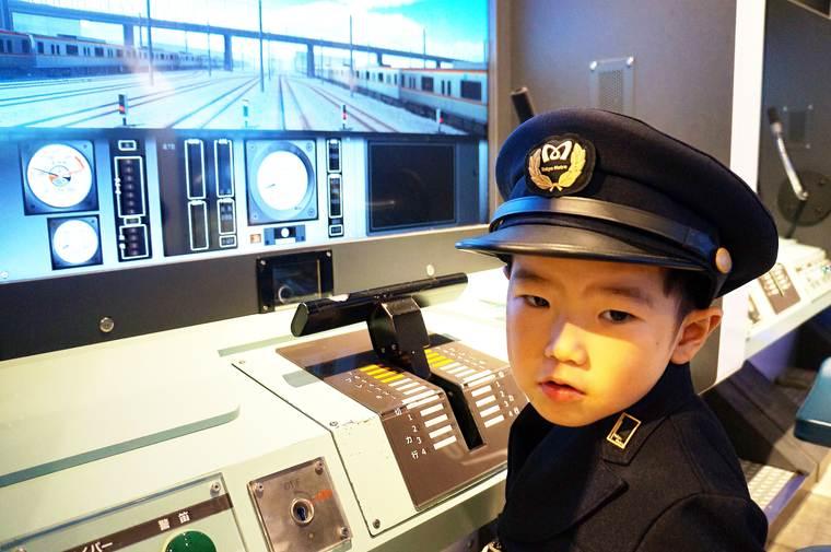 キッザニア東京 地下鉄 運転手