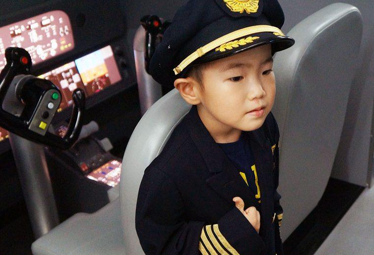 キッザニア東京 飛行機 パイロット