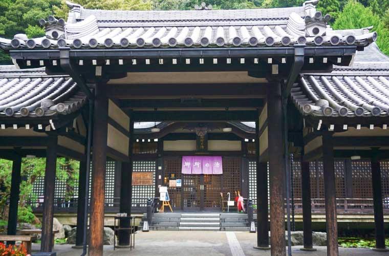 城崎温泉の御所の湯