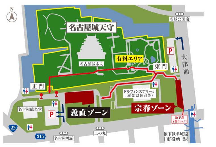 金シャチ横丁MAP