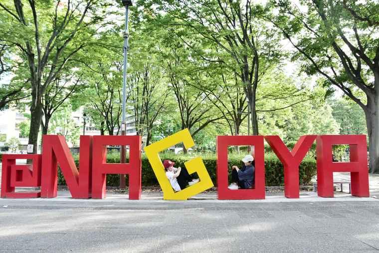 金シャチ横丁 「NAGOYA」のモニュメント