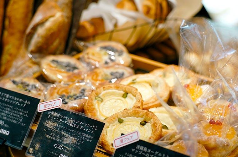 季節限定のパン