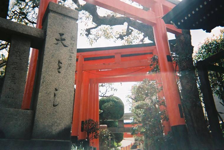 松尾稲荷神社 鳥居