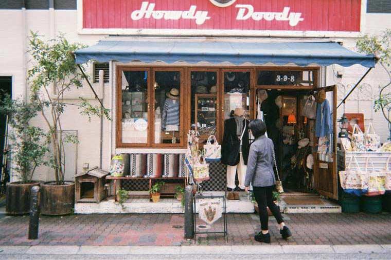 神戸 元町北通のお店