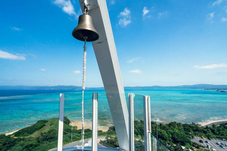 古宇利島 古宇利オーシャンタワー 幸せの鐘