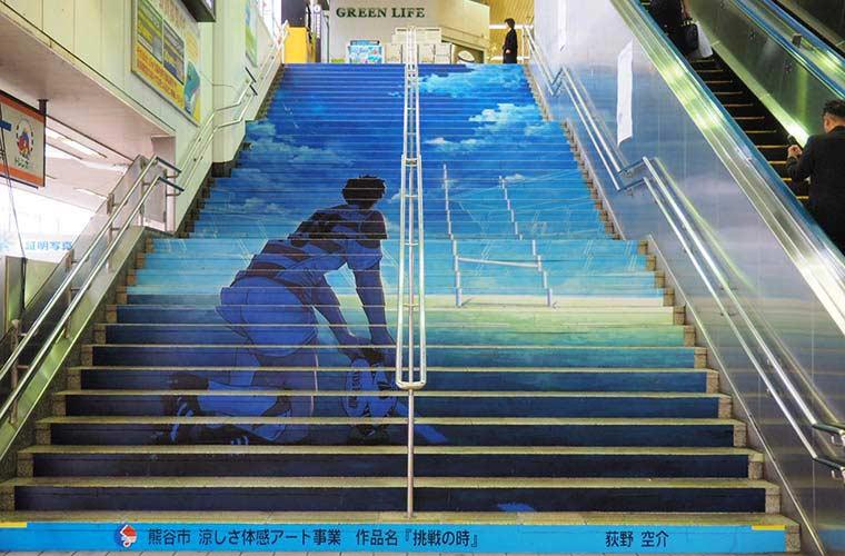 熊谷駅の涼しさ体感アート