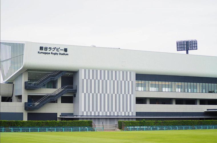 ラグビーワールドカップ2019が開かれる熊谷ラグビー場