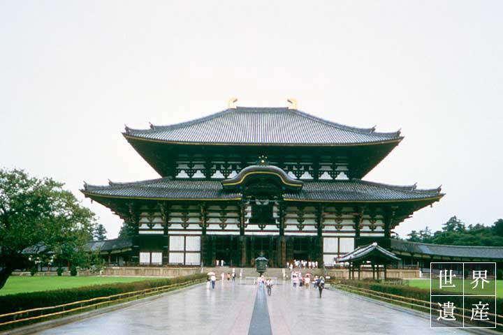 世界最大級の木造建築として知られる大仏殿 ©奈良県ビジターズビューロー