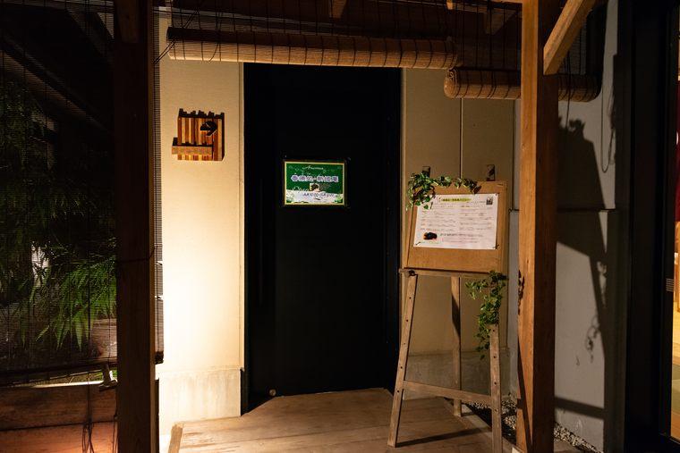 熊野古道 熊野倶楽部  リラクゼーションアロマサロン「香療処 新姫庵」