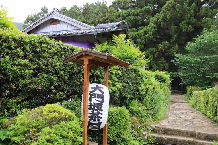 熊野古道 大門坂茶屋
