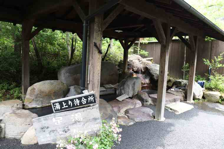 黒川温泉 旅館こうの湯 無料の足湯「湯上り待合所」