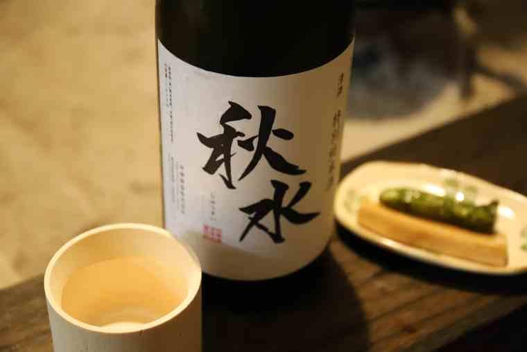 黒川温泉 お酒 かっぽ手形