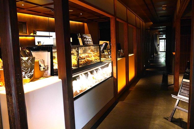 スターバックスコーヒー京都二寧坂ヤサカ茶屋店