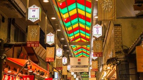 お菓子にコスメまで地元民がおすすめ!京都のツウなお土産14選【2019】