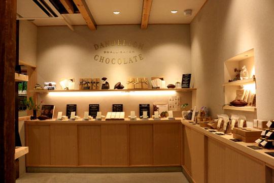 ダンデライオンチョコレート店内