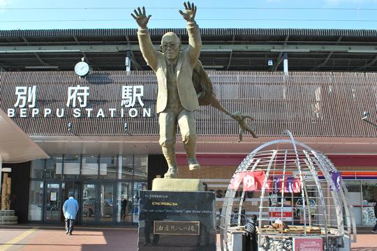 別府駅到着