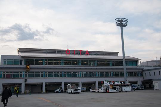 大分空港到着