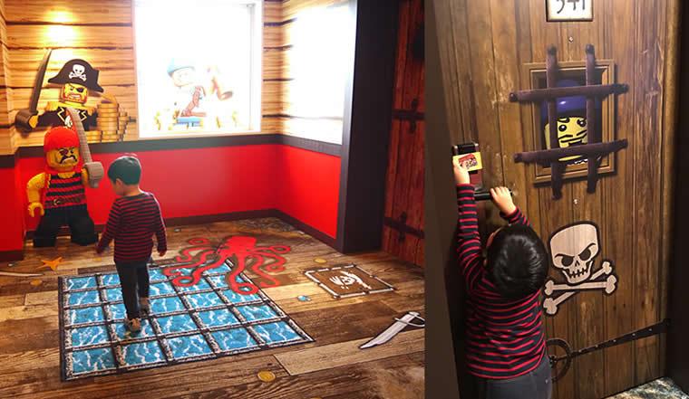 海賊がテーマの部屋「パイレーツプレミアム」