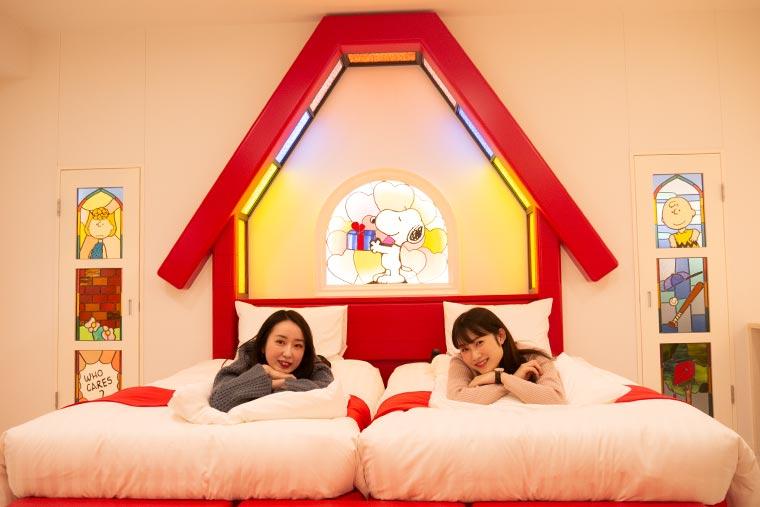 リーベルホテル アット ユニバーサル・スタジオ・ジャパン「スヌーピー・ハウス・ルーム」