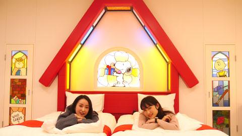 スヌーピーの客室も登場!ユニバーサル・スタジオ・ジャパンの新オフィシャルホテル「リーベルホテル」