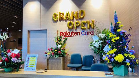 祝グランドオープン!楽天カード アラモアナラウンジの全貌に迫る!!