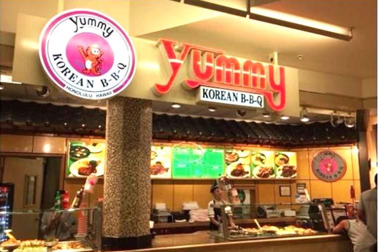 Yummy Korean BBQ(ヤミー コリアン バーベキュー)