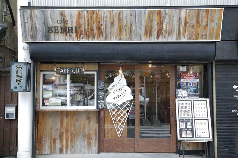 Cafe SENRI 茜里 中町店