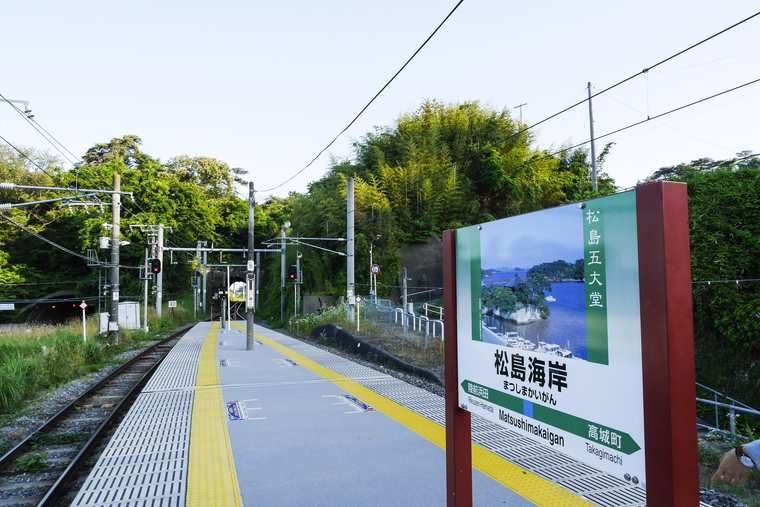 松島 アクセス
