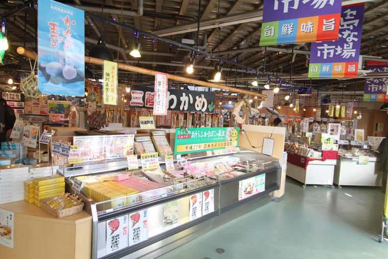 松島 松島さかな市場
