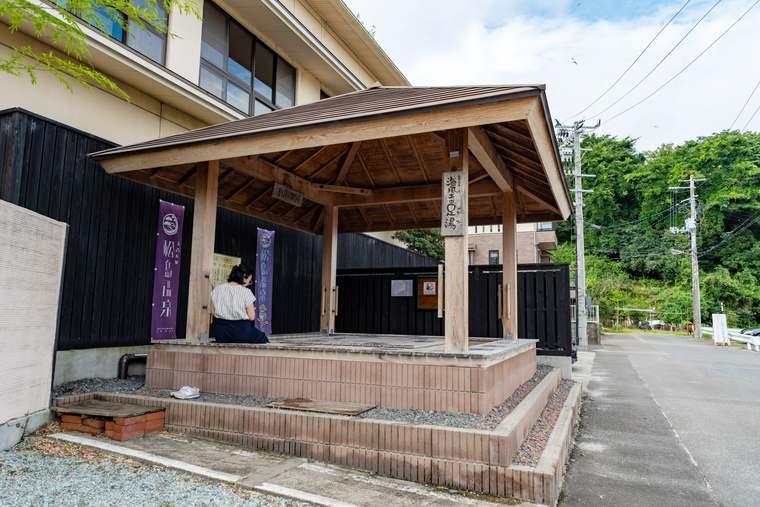 松島 「ホテル海風土(うぶど)」の無料足湯