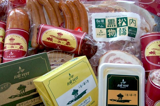北海道 道の駅「くろまつない」チーズなどの乳製品や、ハム・ソーセージ類が人気