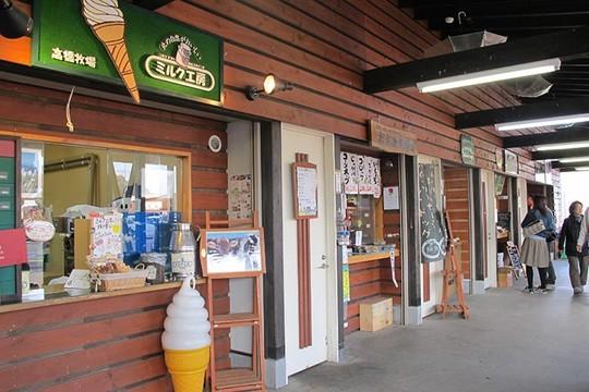 北海道 道の駅「ニセコビュープラザ」軽食を扱うテナント