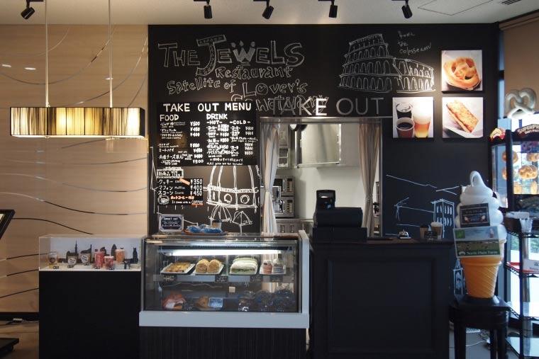 藻岩山山頂 展望レストラン「THE JEWELS」 テイクアウト