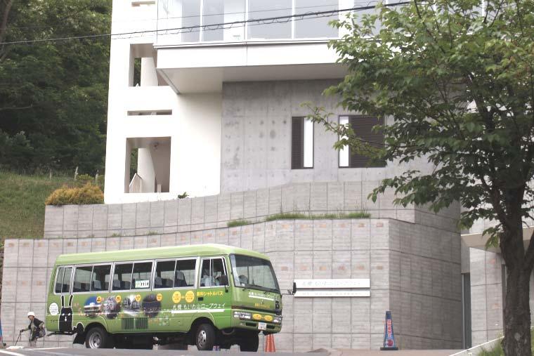 藻岩山 「ロープウェイ入口」無料シャトルバス