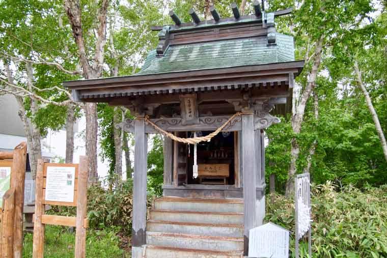 藻岩山 中腹駅 「藻岩山神社」