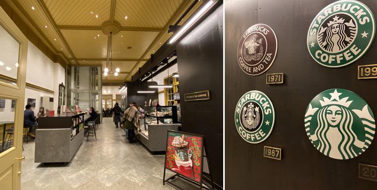 スターバックスコーヒー 門司港駅店