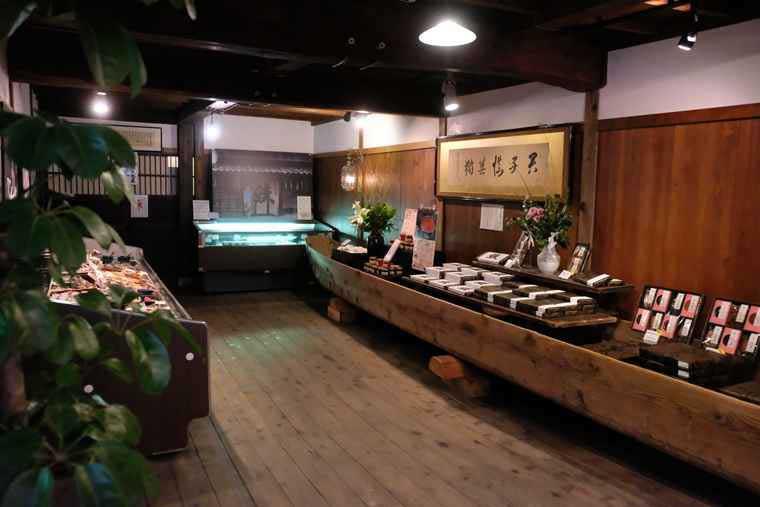 新潟県村上市 千年鮭きっかわ