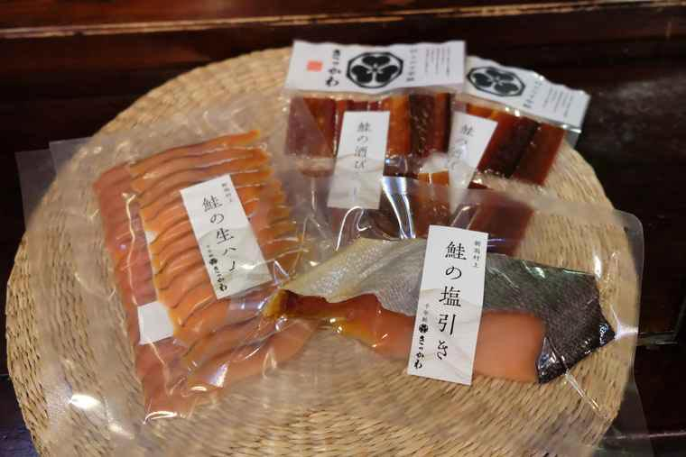 新潟県村上市 千年鮭きっかわ お土産