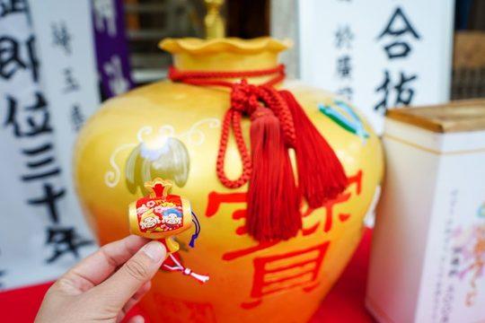 宝登山神社 おみくじ「お宝小槌みくじ」