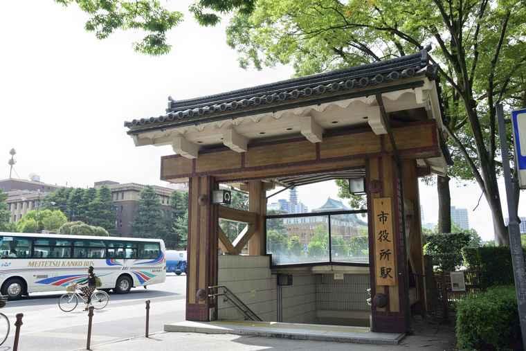 名古屋城 最寄りの地下鉄「市役所」駅