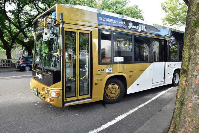 名古屋城 なごや観光ルートバス「メーグル」