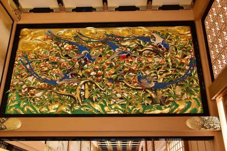 名古屋城 本丸御殿 上洛殿の欄間
