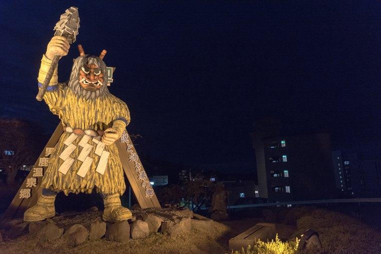 秋田県男鹿半島 「男鹿のなまはげ」「男鹿温泉」