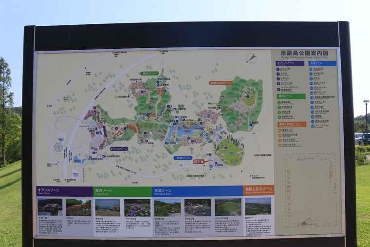 淡路島公園公園案内図