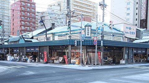 札幌で早朝から新鮮グルメが食べられる!二条市場へ行こう