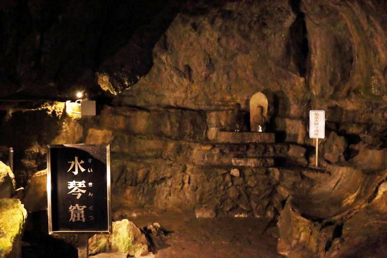 日原鍾乳洞 水琴窟